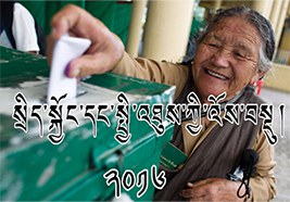 Election-267